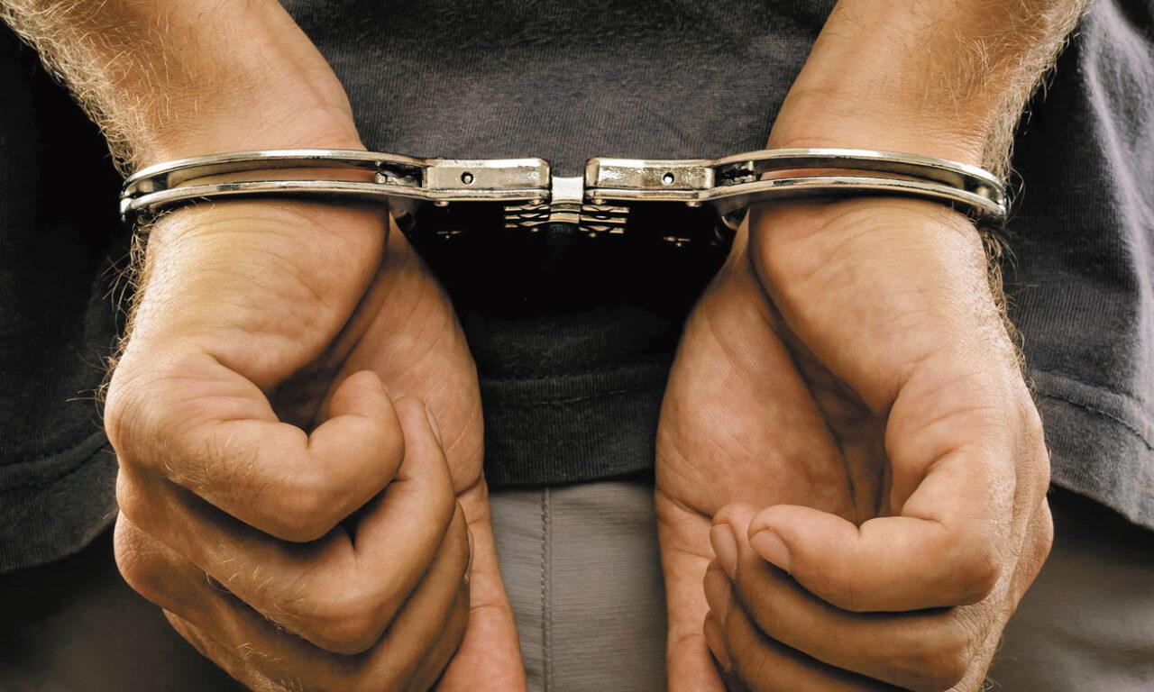 Espada Criminal Defense